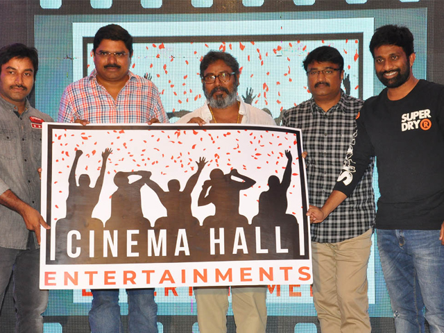 Cinema Hall Entertainments Banner Logo Launch