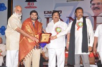 Vamsi International Dasari Narayana Rao 70th Birthday Awards
