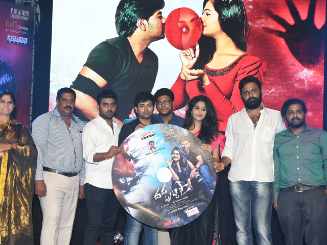 Dhada Poutista Audio Launch