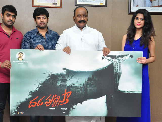 Dhada Puttistha Movie First Look Launch