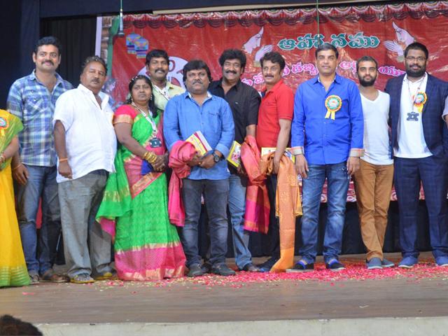 Telugu Events | Telugu Movie Events | Tollywood Events