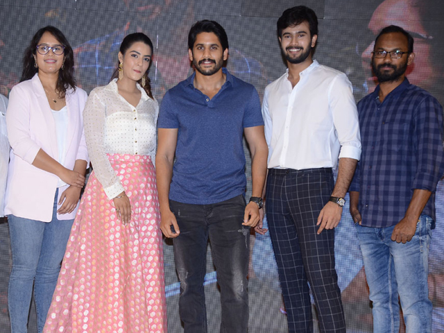 Ee Maya Peremito Teaser Launch