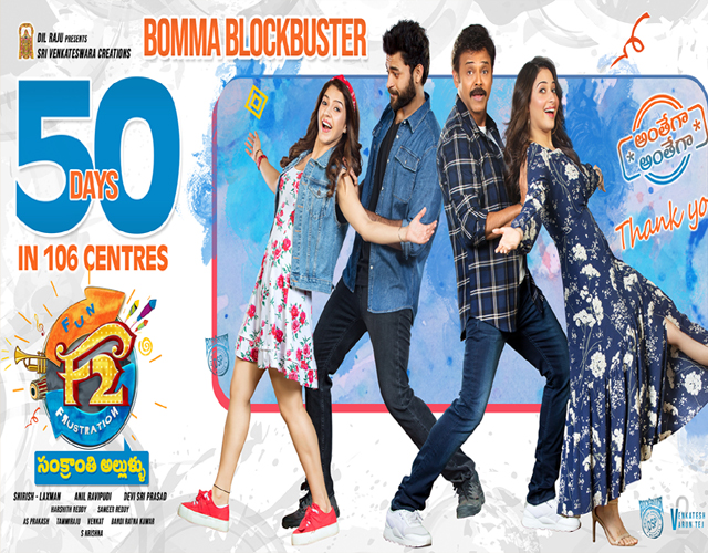 F2 50 Days Posters