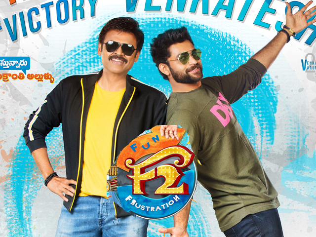 F2 Movie Latest Poster