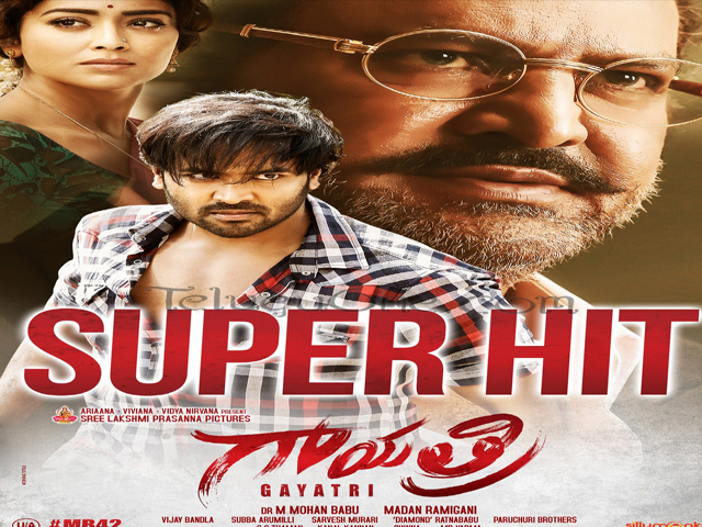 Gayatri Super Hit Posters