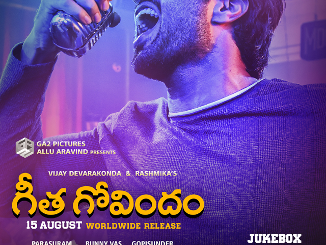 Geetha Govindam Second Song Release Date Poster