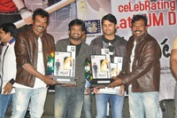 Heart Attack Platinum Disc Function Photos