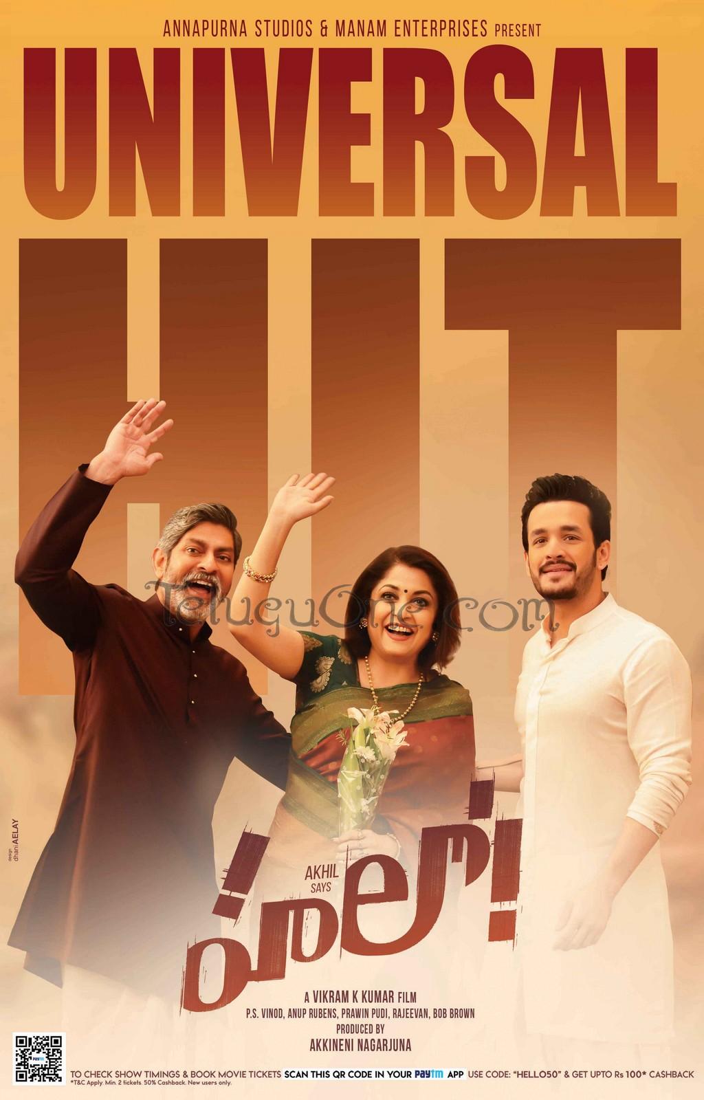 maari movie songs in telugu free download