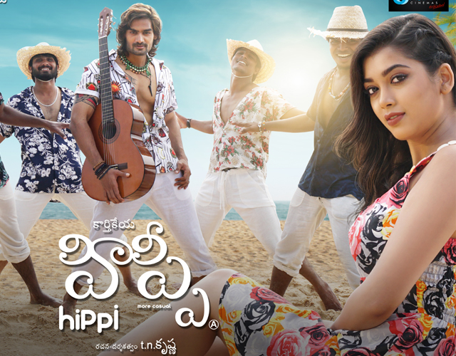 Hippi Movie Release Date Posters