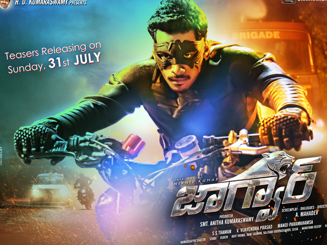 Nikhil Gowda Jaguar Movie Review Rating (3/5) Public Talk – (Telugu, Kannada) Audience Response