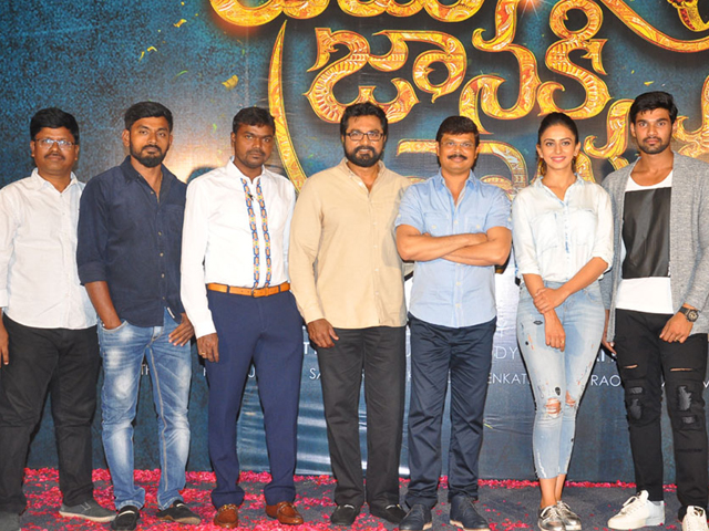 Jaya Janaki Nayaka Movie Logo Launch