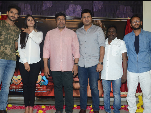 Chiranjeevi Launched Juvva Movie First Look
