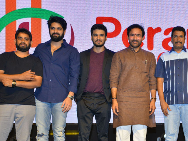 Kirrak Party Pre Release Event Gallery