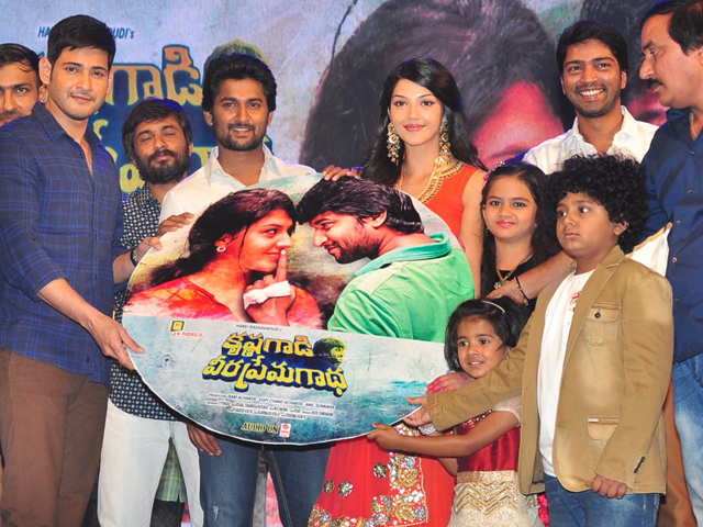 Mahesh Babu Launches KVPG Movie Audio
