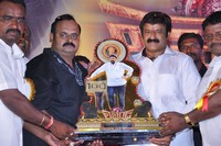 Legend 100 Days Celebrations at Hindupur