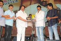 Legend Movie 50 days Celebrations Photos