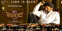 Legend Movie First Look Wallpapers