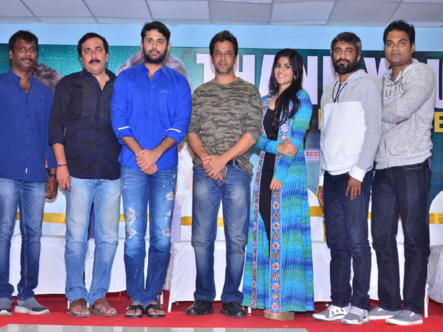 Lie Movie Successmeet Photos