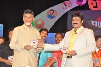 Balakrishna Lion Audio Release