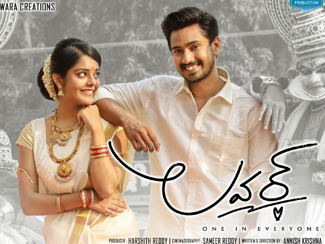 Lover Releasing Tomorrow Posters