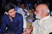 Mahesh Babu at Rainbow Children Hospital Event