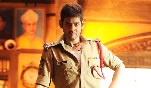Mahesh Babu In Aagadu Photos