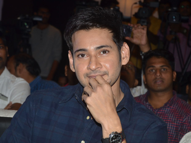 Mahesh Babu Latest Images