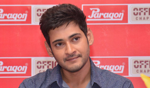 Mahesh Babu New Photos
