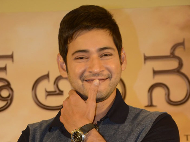 Mahesh Babu Photo Gallery