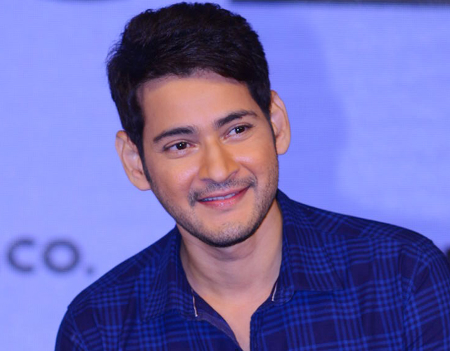 Mahesh Babu Photo Images