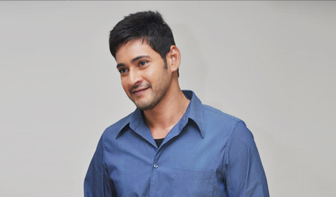 Mahesh Babu Stills at Aagadu Audio Launch