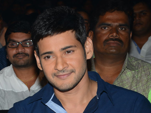 Mahesh Babu at Brahmotsavam Audio Launch