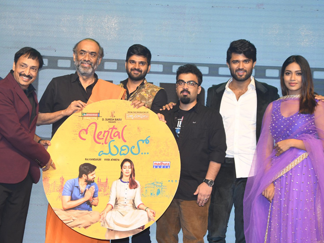 Mental Madhilo Movie Pre Release Functions