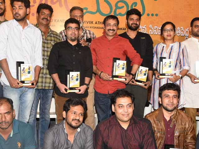 Mental Madhilo Movie Success Meet