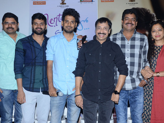 Mental Madhilo Movie Thanks Meet Photos
