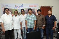 Mirchi Lanti Kurradu Movie Pressmeet