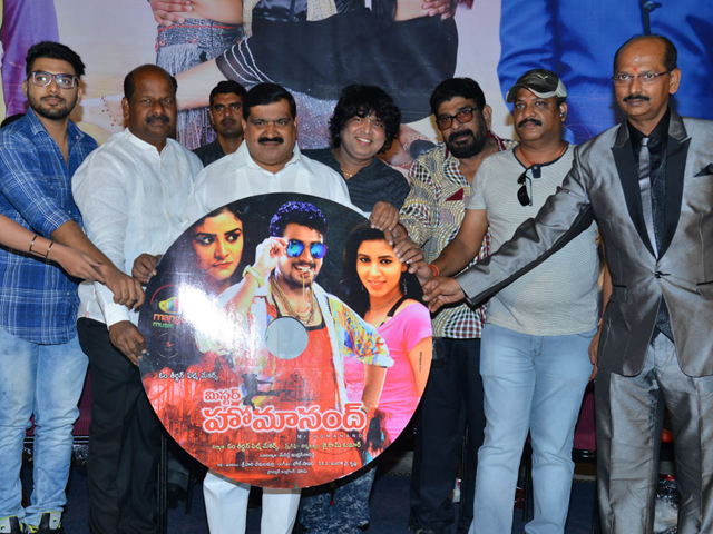 Mr Homanand Movie Audio Launch