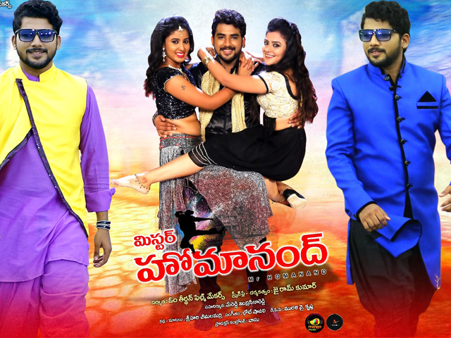 Mr Homanand Movie Posters