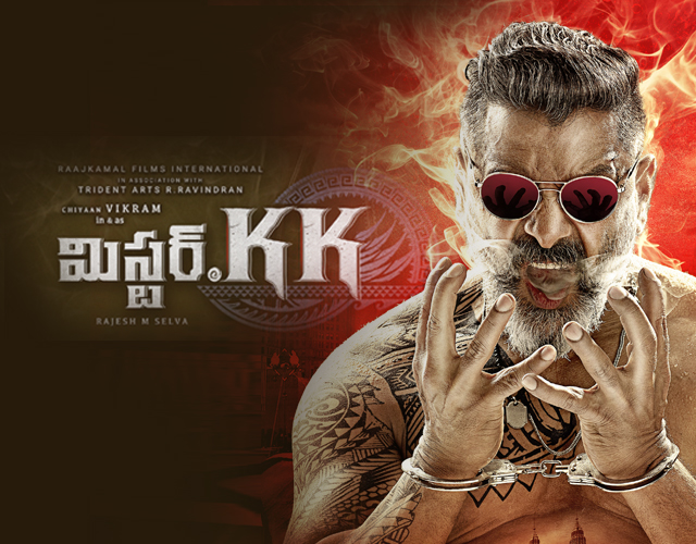 Mr KK Movie First Look Poster