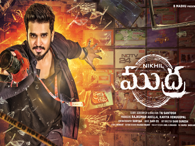 Nikhil Mudra Movie First Look Poster