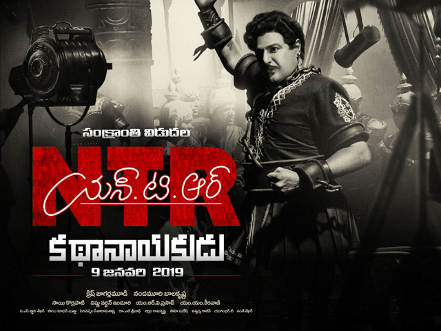 NTR Kathanayakudu First Look