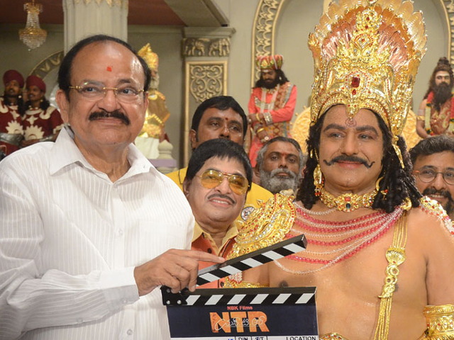 NTR Biopic Launch Photos