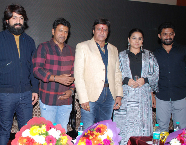 NTR Kathanayakudu Press Meet at Bengaluru