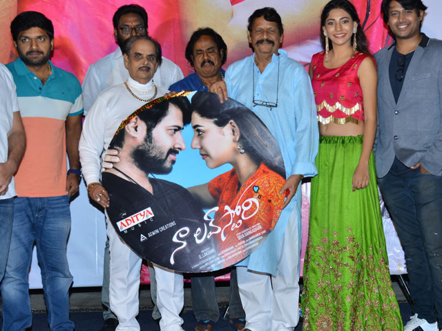 Na Love Story Audio Launch