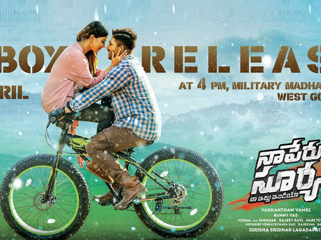 Naa Peru Surya New Poster Audio On 22nd
