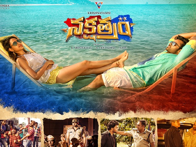Nakshatram New Wallpapers