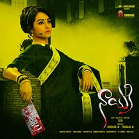 Nayaki Movie Heroine Trisha Stills