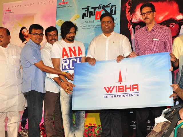 Nenorakam Movie Teaser Launch