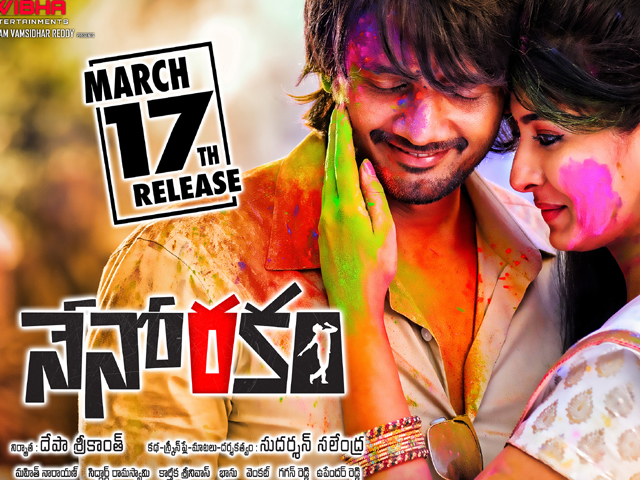 Nenorakam Movie New Wallpapers