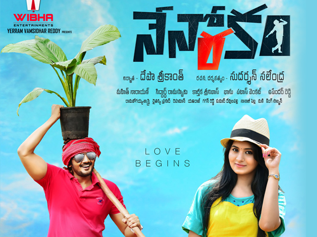Nenorakam Movie Wallpapers